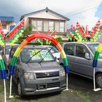 Japaner mögen es bunt, auch beim Autoverkauf.