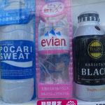 Unglaublich: Evian für 80 Rappen in Japan!