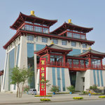 Moderne chinesische Architektur in Dunhuang.