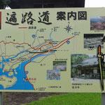 Auf Shikoku sind viele Pilger zu Fuss unterwegs. 1400 km lang ist die Pilgerroute um die Insel.
