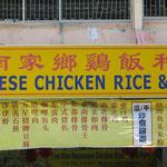 Die Schrift verändert sich in Malaysia. Fast alles ist zweisprachig angeschrieben (zum Glück).