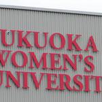 Gibt es auch eine Männeruniversität? Gender-Quatsch.