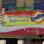 """""""Ovaltine"""", so heisst das Schweizer Getränk in Grossbritannien, Amerika und Asien."""