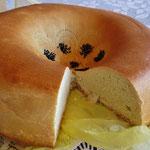 Brot aus schwerem Hefeteig, typisch für Samarkand.