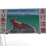 Unglaublich auch in Japan, was die englische Sprache über sich ergehen lassen muss.