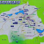 Die Tour rund um den Fujiyama gilt vielen als ein Muss.