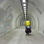 Tunnel, extra für Fussgänger und Radfahrer.