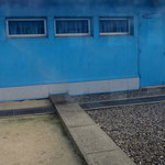 Hier verläuft die Grenze zwischen Süd- und Nordkorea.