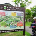 """""""Milchland Fuji"""", wie es sich Besuchern präsentiert."""