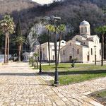Новый Афон. Храм Симона Кананита