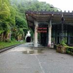 Станция Псырцха