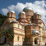 Ново-Афонский монастырь