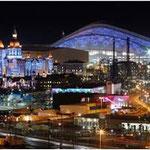 Ночной Олимпийский парк