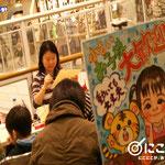 2児のママさん似顔絵師【未来オレンジ】