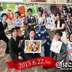 HAPPY WEDDING!!【ヤマギシマコト】!