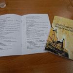 Программа конференции и сборник материалов
