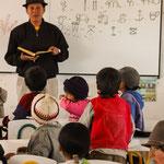 Schule in den Anden