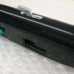 RC-Stecker am Rumpf mit MPX