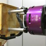 Montage Motor-/Regler