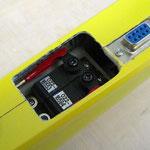 Servohalter Höhe-/Seite unter Tragflächenaufnahme (Schwerpunktbereich)