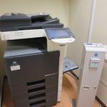 コイン式コピー機とカラー印刷機があります。【本所地域プラザ BIG SHIP】