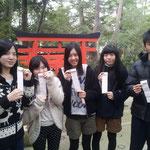 金澤神社にて合格祈願  平成26年1月3日
