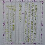 エルバン VERT OLIVEカートリッジ 表