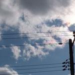 通りすがりに出た彩雲!