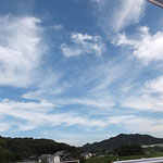 良い天気です。