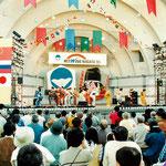 HOT WAVE(93年/代々木公園)新潟県のPRイベントを代々木公園で開催。地域の物産から芸能まで、首都圏にPRしました。