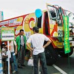 トラックふれあいフェスタ(04年)長岡市大手通でトラック協会さん主催のイベント。子どもから大人までトラックに親しんでもらいました。新潟デザインセンターさんと運営。