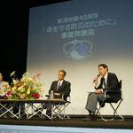 新潟地震40周年事業(04年)複数イベントを展開し、防災についての啓蒙活動としてキックオフイベントやシンポジウム、展示会などを展開しました。