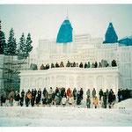 十日町雪まつり雪上ステージ(97年)第48回の構成演出・運営を担当しました。当時は珍しい野外大型映像や出始めのスノーボードなどを起用し、それまでの雪上ステージとはひと味違ったエンターテイメントショーをつくりました。