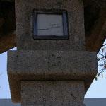 外宮参道にある灯篭中央に籠目紋(ダビデの星)がある