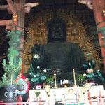(盧舎那仏坐像)通称奈良の大仏
