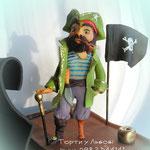 пірат