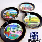 日本柄 彫金皿マグネット 希望小売価格380円