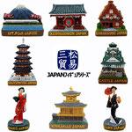 日本 フィギュア 希望小売価格600円
