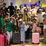 2013年8月12日18時、小倉駅に子どもたちが元気いっぱい到着。12泊13日のプロジェクトスタートしました。