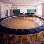 土の音 1998 名古屋市立千種台中学校