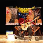 Diego Sanz  primer premio en la categoría B. en el Concurso Nacional Alirio Diaz II Edición