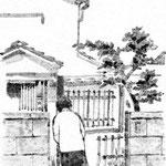 岩井志摩子「愛人の記憶の散逸」9-2 週刊ポスト(小学館) 2007