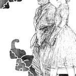 林真理子『お父ちゃんのこと』6-2 小説現代(講談社) 2013