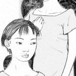 岩井志摩子「愛人の記憶の散逸」18-1 週刊ポスト(小学館) 2007