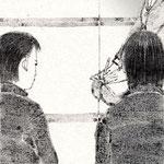 岩井志摩子「愛人の記憶の散逸」8-1 週刊ポスト(小学館) 2007