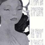 江國香織「清水夫妻」2 VAILA(集英社) 2004