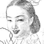 林真理子『お父ちゃんのこと』5-1 小説現代(講談社) 2013