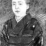 林真理子『お父ちゃんのこと』9-2 小説現代(講談社) 2013