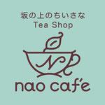 なおカフェ