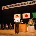 激励費贈呈(県立松山高校 陸上競技部 北川翔選手)
